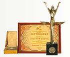Сертификаты и премии