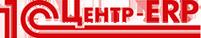 Логотип 1С Центр-ERP