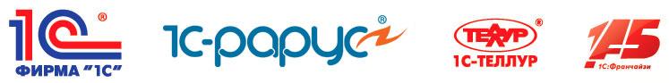 Лого компании 1С-Рарус, фирмы 1С и Теллур