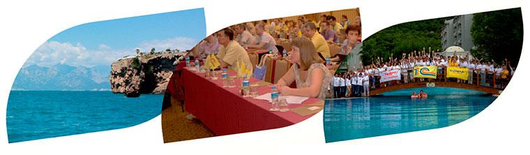 Фотографии с конференций