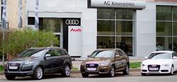 Машины Audi