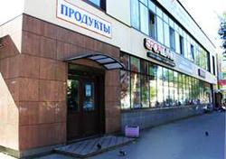Фасад здания магазина