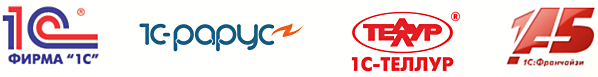 Логотипы компаний-организаторов